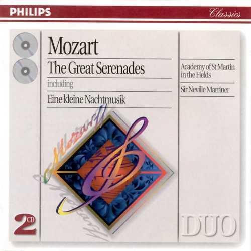 莫扎特G大调弦乐小夜曲 K525 马里纳